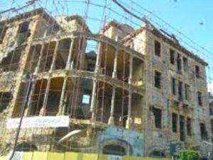 Beit Beyrouth (2012).