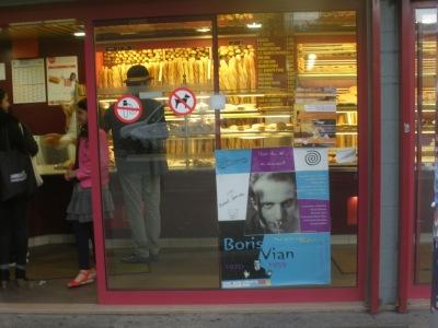 ... à la Bloulangerie Al Bassairi.