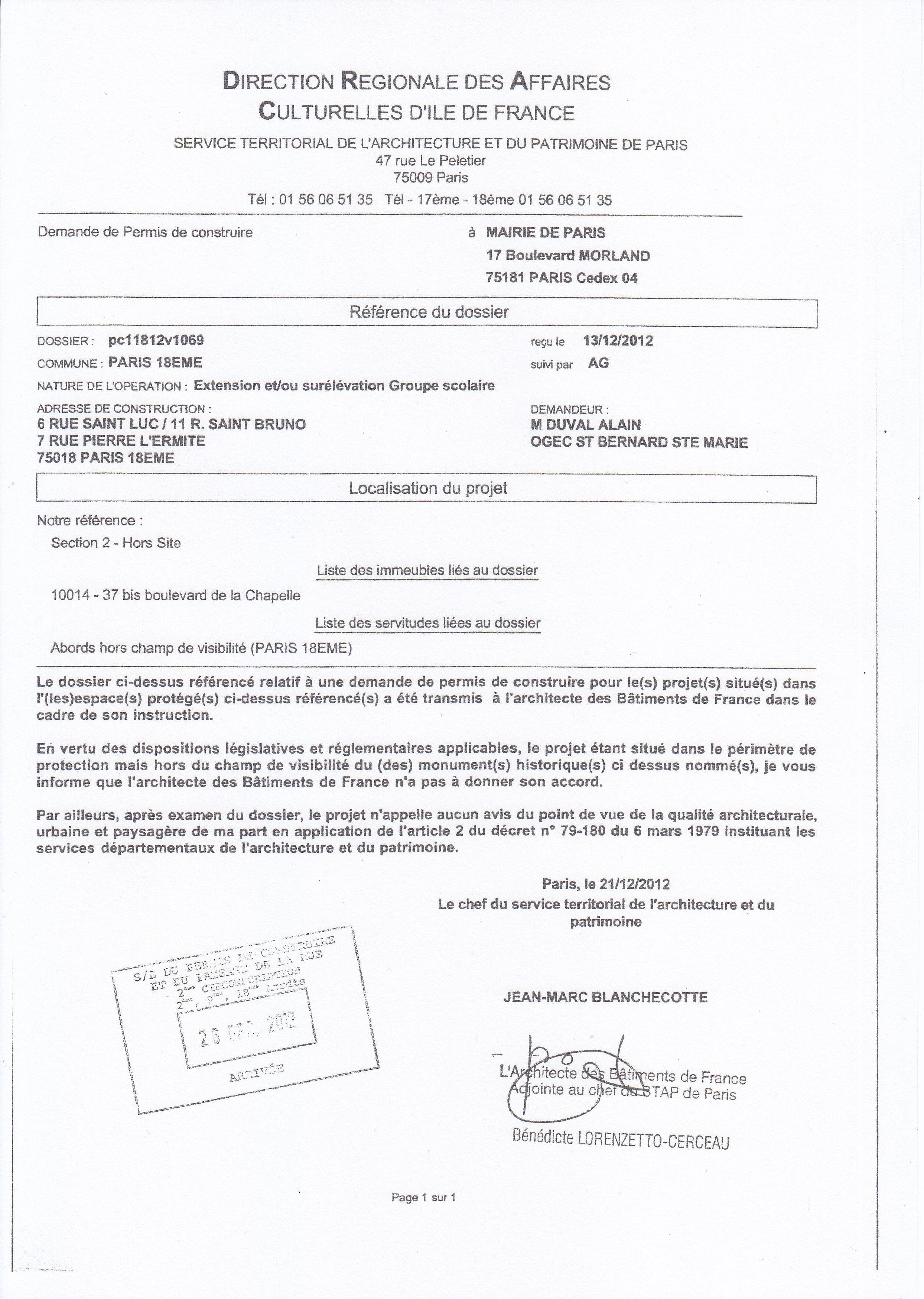 civilian resume for 92y free printable fill blank resume